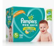 各种品牌母婴用品尿不湿代理厂家