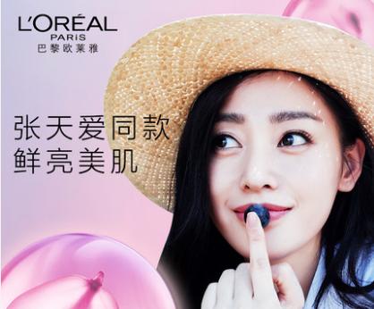海外名牌化妆品一手货源批发市场 欢迎代理合作