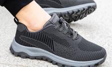 莆田运动鞋,全国免费招代理,包教客源引流