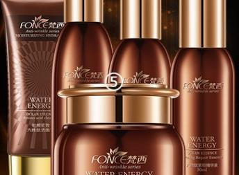 韩妆代购 各种化妆品一手货源 全网免费招代理
