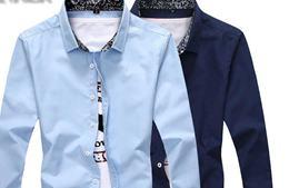 品牌男装批发厂家直销货源-支持网店代销一件代发