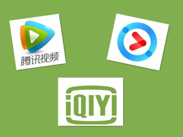 各大影视vip会员一手资源,支持各种渠道批发与零售