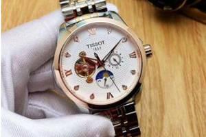 科普下名牌手表去哪里找?男士机械手表货源