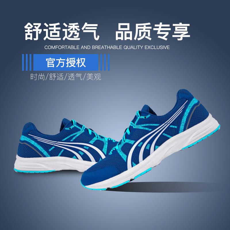 品牌运动鞋网店代销货源,实力运动鞋工厂批发