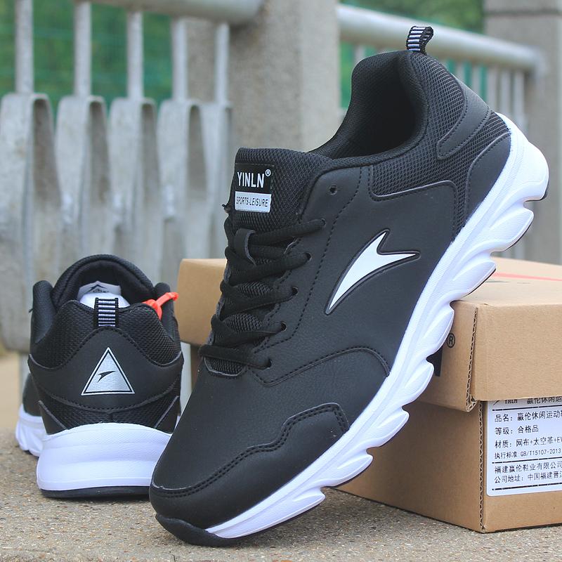 韩版外贸运动鞋货源 淘宝网店运动鞋代销 一件代发