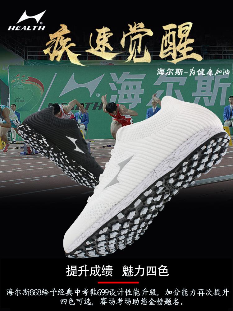 淘宝运动鞋代销货源平台,工厂批发,诚招网店代理