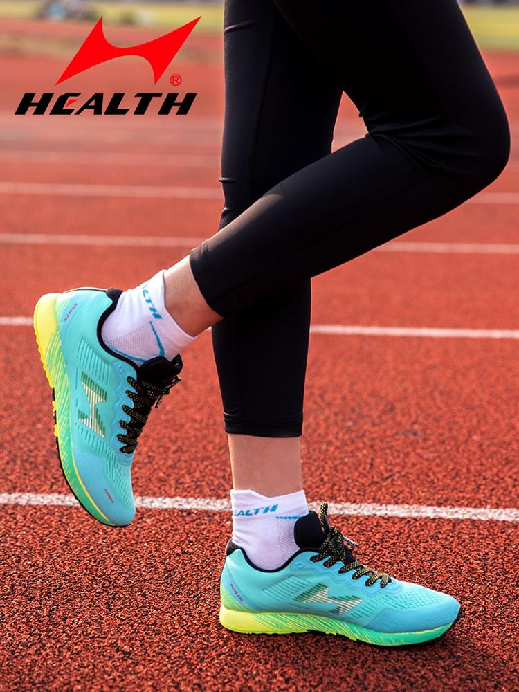 国际品牌运动鞋一件代发,淘宝运动鞋货源免费代销
