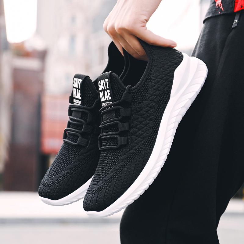 耐克、新百伦、乔丹品牌运动鞋批发货源,支持一件代发!