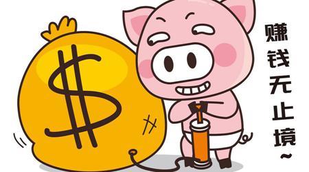 现在干什么最挣钱?用手机怎么挣钱