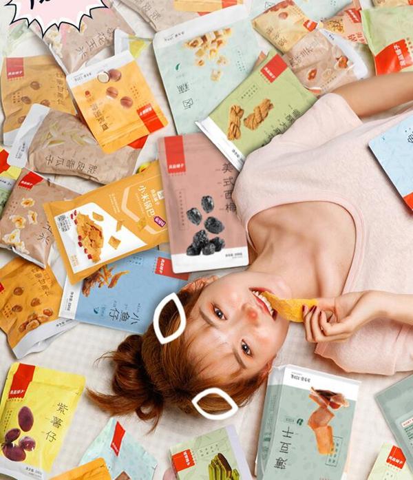 网红小零食货源总仓,免费做最赚钱的代理