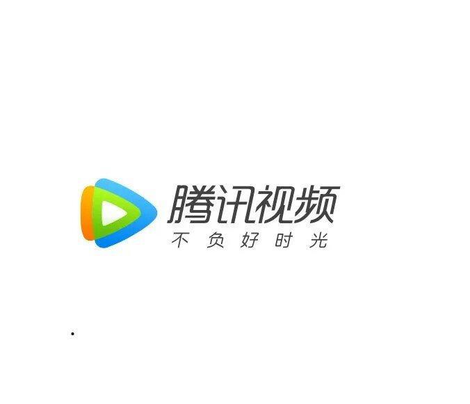 腾讯视频会员激活码购买 腾讯影视会员卡兑换码批发