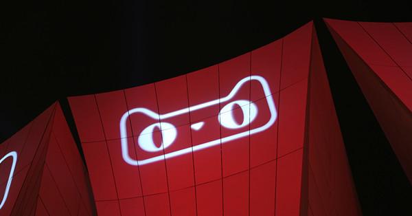 天猫如何注册店铺?怎么入驻天猫
