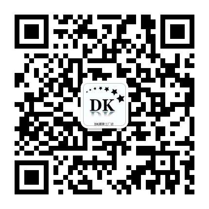 江苏潮牌货源工厂直销,免费代理一件代发