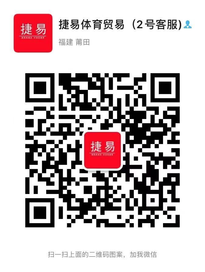 莆田高品质潮鞋货源工厂直销-诚招全国代理-合作共赢!