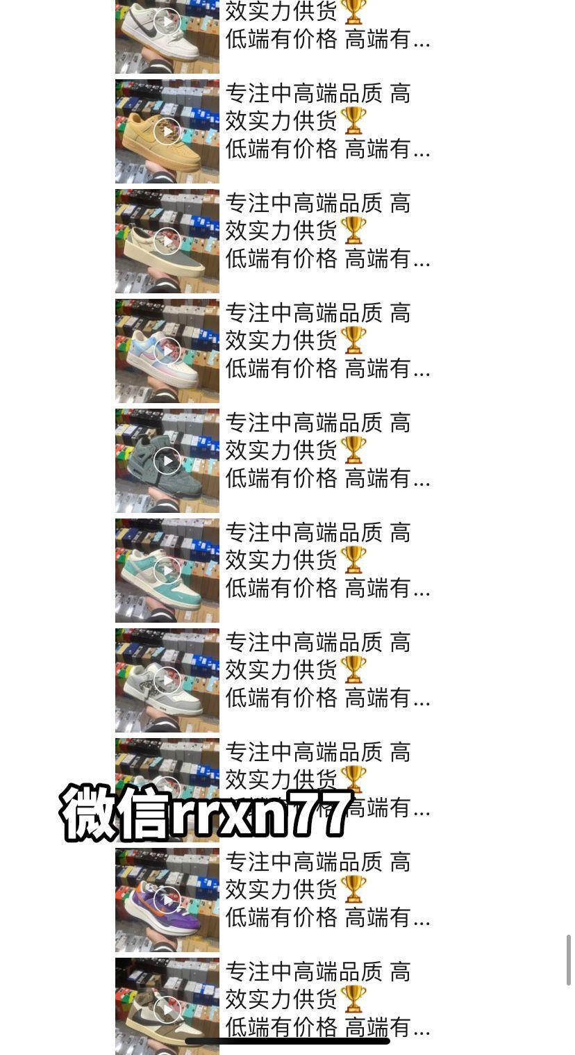 莆田潮鞋工厂货源,高效率代发实体店批发,免费代理