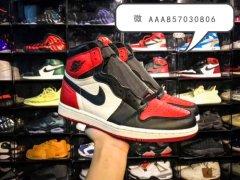 最新潮牌鞋子一手货源,价格优势,支持一件代发